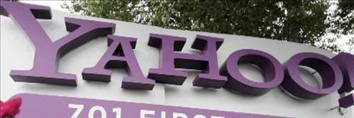 Yahoo currently down